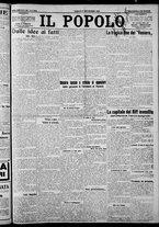 giornale/CFI0375871/1925/n.194/001