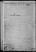 giornale/CFI0375871/1925/n.194/002