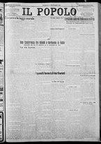 giornale/CFI0375871/1925/n.195/001