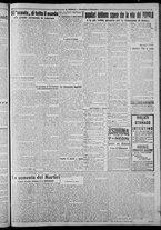 giornale/CFI0375871/1925/n.195/003