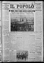 giornale/CFI0375871/1925/n.196/001