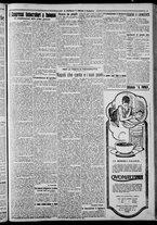 giornale/CFI0375871/1925/n.196/003