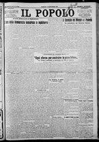 giornale/CFI0375871/1925/n.197/001