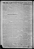 giornale/CFI0375871/1925/n.197/002