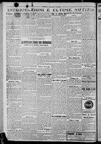 giornale/CFI0375871/1925/n.197/004