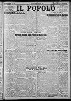 giornale/CFI0375871/1925/n.198/001