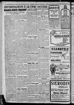 giornale/CFI0375871/1925/n.198/004