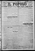giornale/CFI0375871/1925/n.199/001