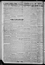 giornale/CFI0375871/1925/n.199/002