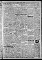 giornale/CFI0375871/1925/n.199/003