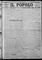 giornale/CFI0375871/1925/n.201/001