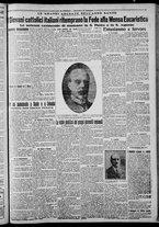 giornale/CFI0375871/1925/n.201/003