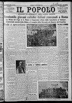 giornale/CFI0375871/1925/n.202/001