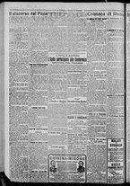 giornale/CFI0375871/1925/n.202/002