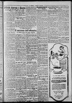 giornale/CFI0375871/1925/n.202/003
