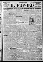 giornale/CFI0375871/1925/n.203/001