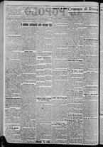 giornale/CFI0375871/1925/n.203/002