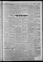 giornale/CFI0375871/1925/n.203/003