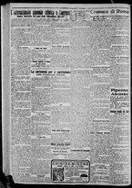 giornale/CFI0375871/1925/n.204/002