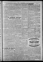 giornale/CFI0375871/1925/n.204/003