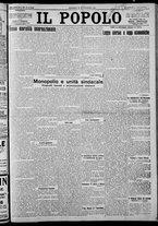 giornale/CFI0375871/1925/n.205/001