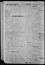 giornale/CFI0375871/1925/n.205/002