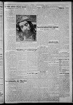 giornale/CFI0375871/1925/n.205/003