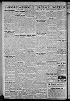 giornale/CFI0375871/1925/n.205/004