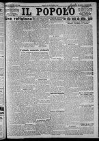 giornale/CFI0375871/1925/n.206/001