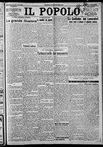 giornale/CFI0375871/1925/n.207/001