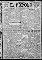giornale/CFI0375871/1925/n.208/001