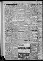 giornale/CFI0375871/1925/n.208/002