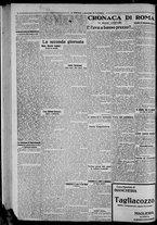 giornale/CFI0375871/1925/n.209/002