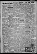 giornale/CFI0375871/1925/n.21/002