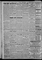 giornale/CFI0375871/1925/n.21/004