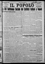 giornale/CFI0375871/1925/n.210/001