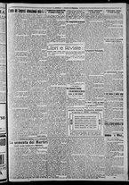 giornale/CFI0375871/1925/n.210/003