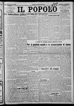 giornale/CFI0375871/1925/n.211/001