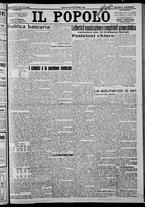 giornale/CFI0375871/1925/n.212/001