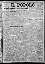 giornale/CFI0375871/1925/n.213/001