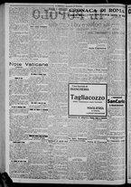 giornale/CFI0375871/1925/n.213/002