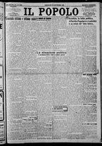 giornale/CFI0375871/1925/n.215/001