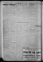 giornale/CFI0375871/1925/n.215/002