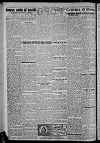 giornale/CFI0375871/1925/n.217/002