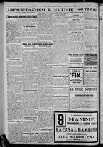 giornale/CFI0375871/1925/n.217/004