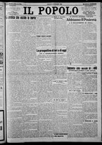 giornale/CFI0375871/1925/n.218/001