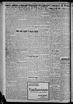 giornale/CFI0375871/1925/n.218/002