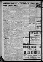 giornale/CFI0375871/1925/n.218/004