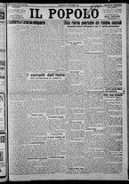 giornale/CFI0375871/1925/n.219/001