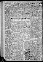 giornale/CFI0375871/1925/n.219/002